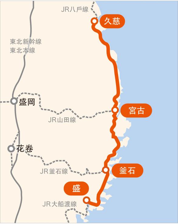 東北 本線 jr えきねっと(JR東日本) トップ:新幹線・JR特急列車の予約 東日本のツアー