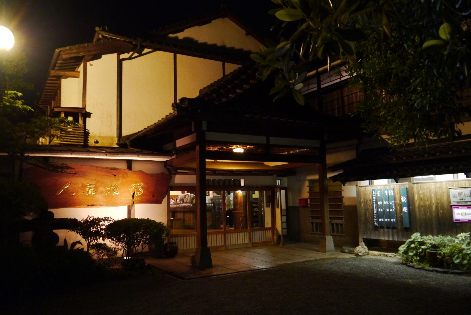 人吉 旅館